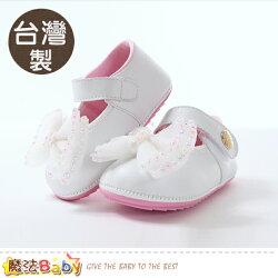 手工寶寶鞋 台灣製女童強止滑外出鞋 魔法Baby~sk0589