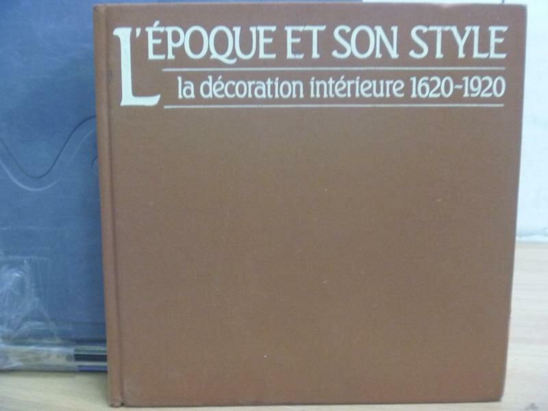 ~書寶 書T7/藝術_YGD~L Epoque et son style_la decor