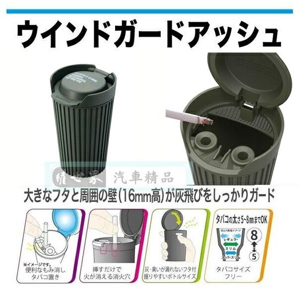 權世界@汽車用品 日本 SEIKO 咖啡杯造型 掀蓋式 自然消火 文創氣息 煙灰缸 軍綠色 EN-5
