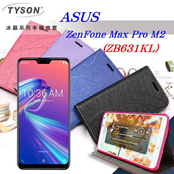 【愛瘋潮】 99免運 現貨 可站立 可插卡  華碩 Asus Zenfone Max Pro (M2) ZB631KL 冰晶系列 隱藏式磁扣側掀皮套 保護套 手機殼