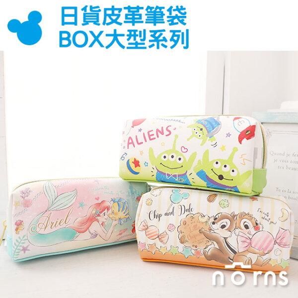NORNS【日貨皮革筆袋BOX大型系列】日本正版迪士尼奇奇蒂蒂三眼怪小美人魚比目魚皮質拉鍊化妝包鉛筆盒文具收納