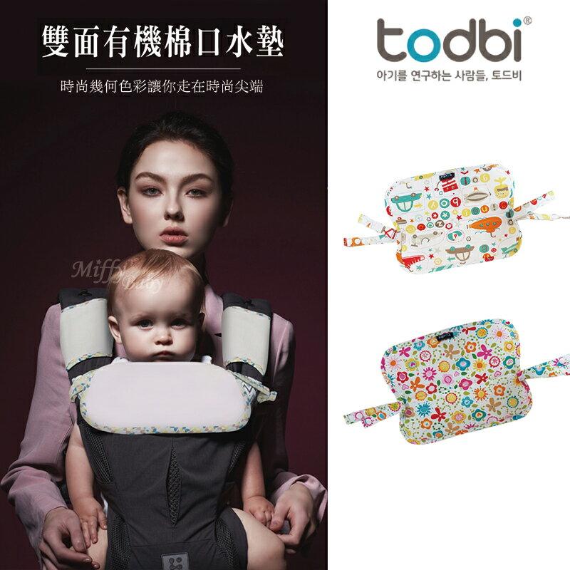 【韓國TODBI】雙面有機棉背巾(花朵 / 淘氣城堡)口水墊-米菲寶貝 0