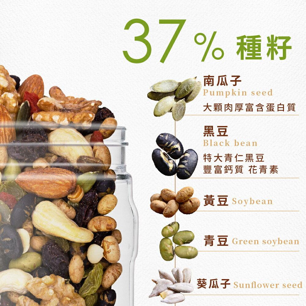 養生綜合果實280公克【每日優果】 5