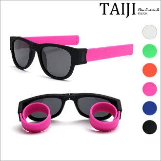 折叠太阳眼镜‧防丢折叠手环撞色太阳眼镜‧六色【NXG6806】-TAIJI-