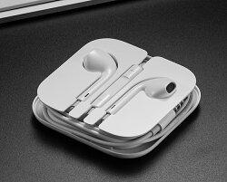 通用蘋果耳機iPhone6/6s/7plus/8/x/i7p手機有線入耳式原裝 英雄聯盟