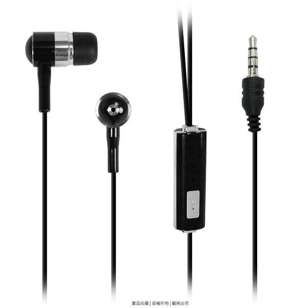 全盛網路通訊:3.5mm通用高音質立體聲耳機MIUI小米2小米3小米4紅米紅米2紅米Note小米5splus小米Note2紅米Note4X