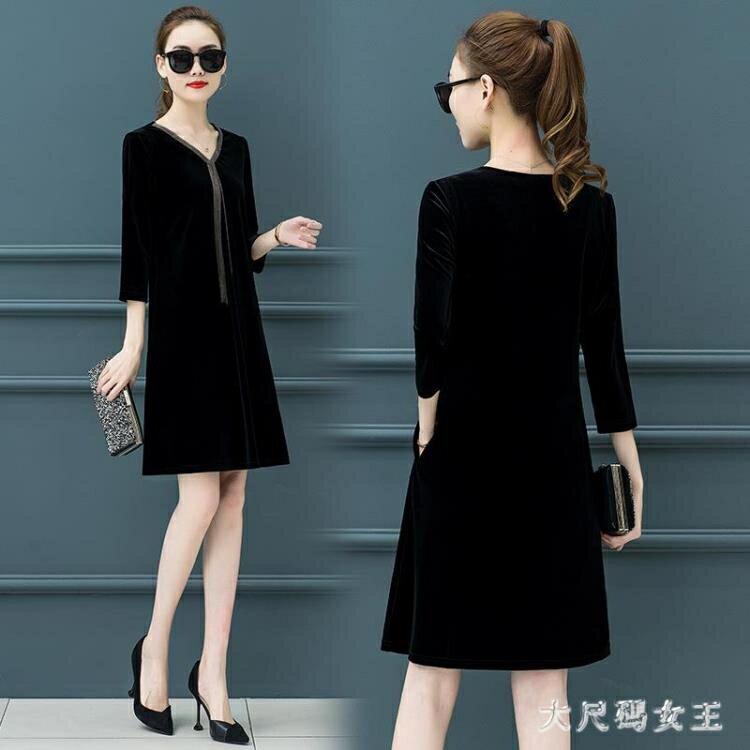 大碼V領流蘇A字金絲絨洋裝 桔梗裙法式復古裙氣質貴婦人闊太太連身裙秋 BT18990