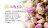 【漿樣子濃い豆乳】玫瑰豆乳(大瓶 / 960CC)→濃郁好喝的豆漿超級優惠! 1