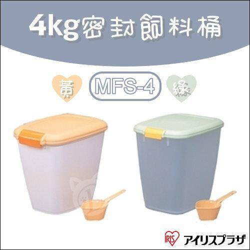 日本IRIS[4kg密封飼料桶,MFS-4,2色]