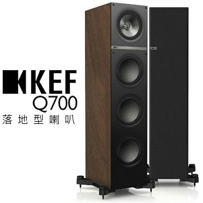 <br/><br/>  落地型喇叭 ★ KEF Q-700 公司貨 0利率 免運<br/><br/>
