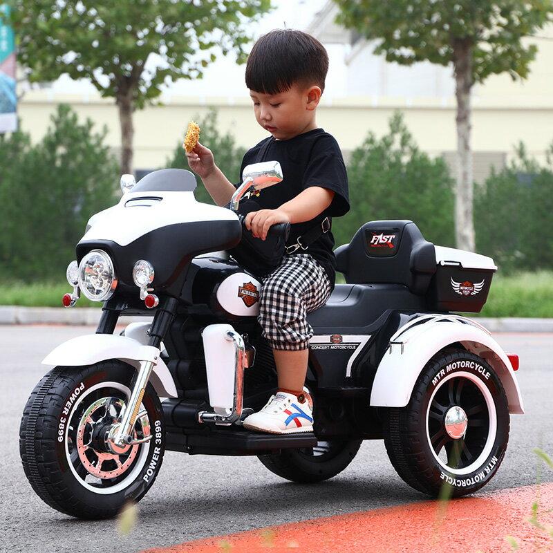 兒童電動摩托車可坐大人男孩女孩雙人充電三輪車超大號寶寶玩具車