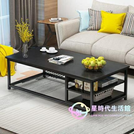 茶几鐵藝簡約現代客廳小戶型家用茶桌北歐坐地長方形簡易桌子 凯斯盾數位3C 交換禮物 送禮