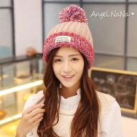 保暖配件推薦帽子推薦到(都有現貨)韓版保暖毛帽子AngelNaNa 保暖毛帽子 雙色 反摺貼布 大毛球 女針織帽 (6色)  【HA0001】就在AngelNaNa推薦保暖配件推薦帽子
