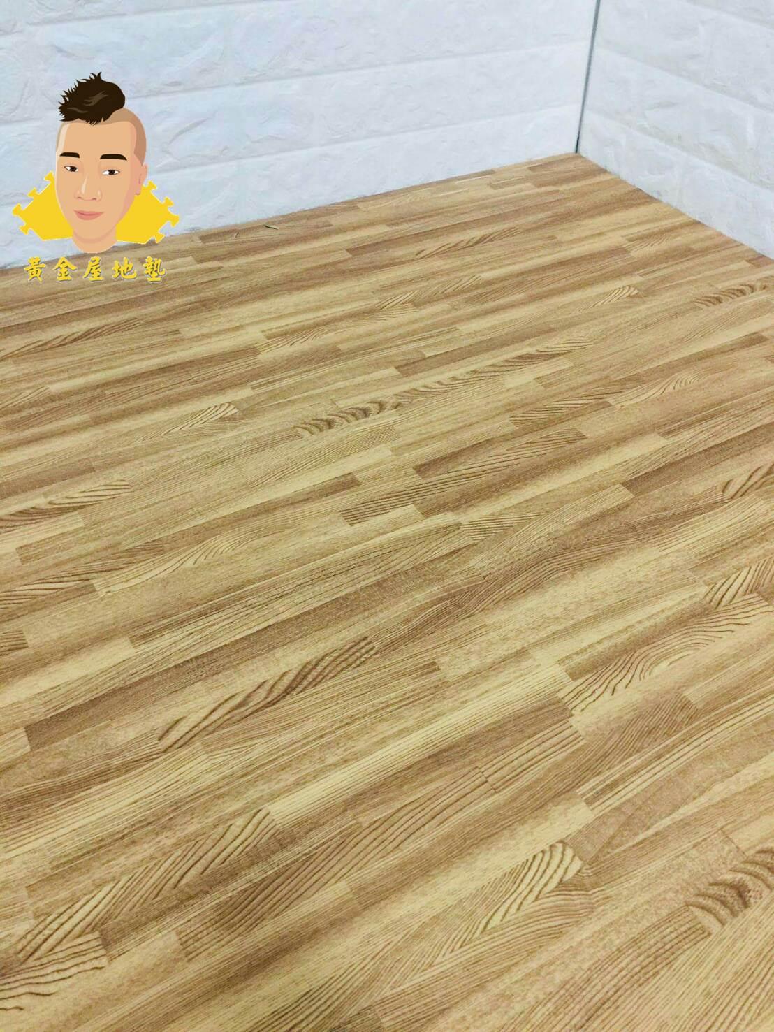 外銷日本超耐磨轉印拼接木紋地墊.95*95*2CM