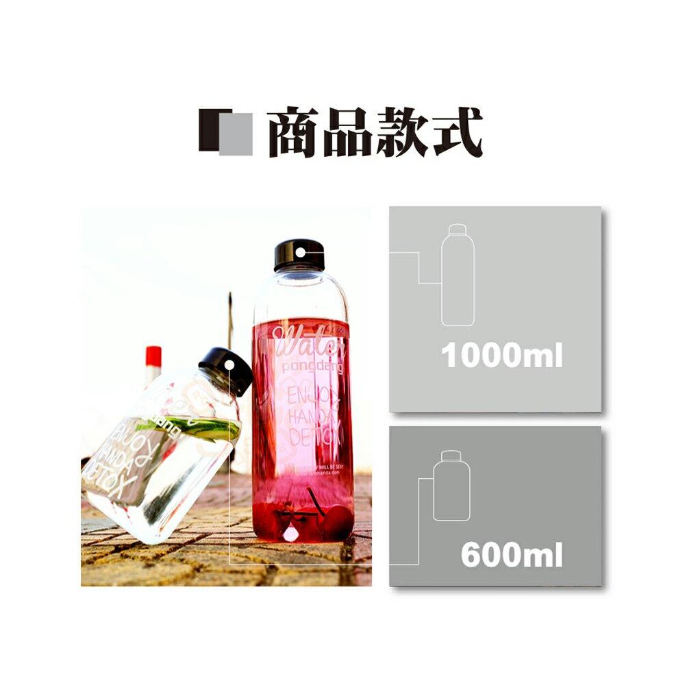 ORG《SD1643》贈布套~1000ml  /  600ml 玻璃杯 隨身杯 環保杯 環保飲料杯 隨身水壺 隨身杯 玻璃瓶 3