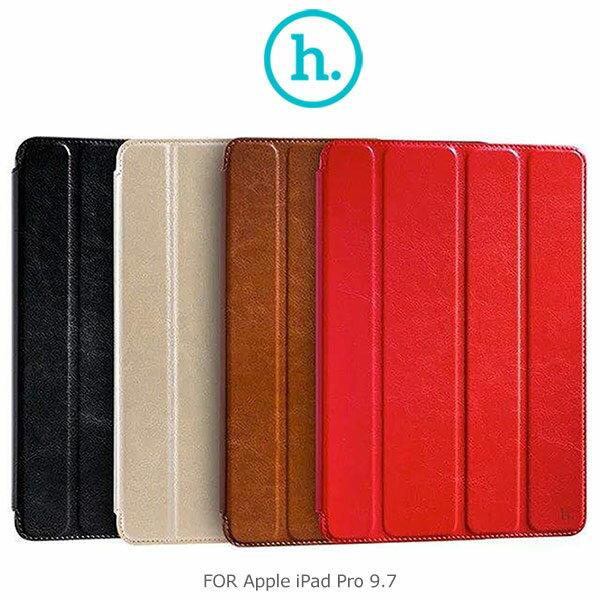 HOCOAppleiPadPro9.7復古皮套側翻皮套可站立四折皮套
