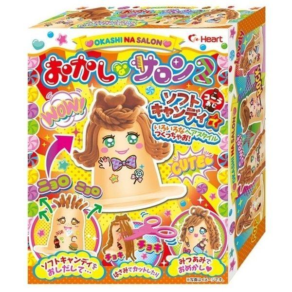 手作沙龍髮型可樂風味糖(附玩具)-知育手做DIY系列 知育子 聖誕節 交換禮物 甜園小舖
