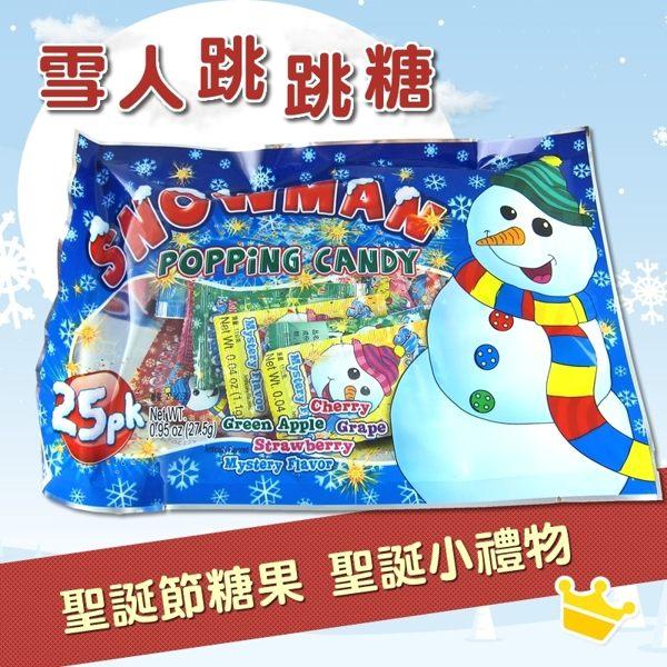 聖誕雪人跳跳糖 27.5g