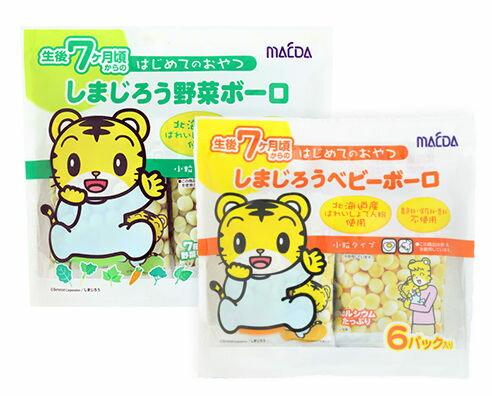 日本 大阪前田製果 巧虎蛋酥 6袋入 (原味/蔬菜) 甜園小舖