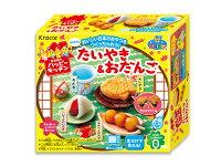 櫻桃小丸子美食甜點蛋糕推薦到日本 知育果子 動手做 鯛魚燒丸子 39g 甜園小舖就在甜園小舖推薦櫻桃小丸子美食甜點蛋糕