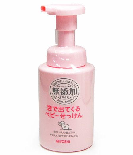 日本 MIYOSHI無添加嬰幼兒泡沫沐浴乳 250ml 甜園小舖