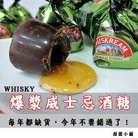 本命巧克力、義理巧克力推薦到萊卡 威士忌巧克力酒糖 1kg(量販包) 甜園小舖▶全館滿499免運就在甜園小舖推薦本命巧克力、義理巧克力