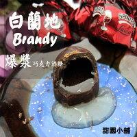 本命巧克力、義理巧克力推薦到萊卡 白蘭地巧克力酒糖 1kg(量販包) 甜園小舖就在甜園小舖推薦本命巧克力、義理巧克力