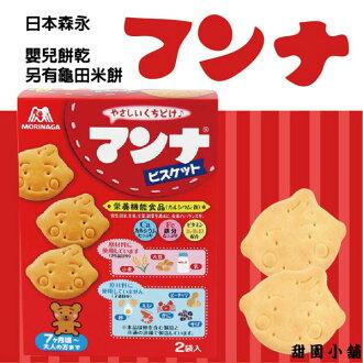 日本 森永製果 嬰兒餅乾 甜園小舖