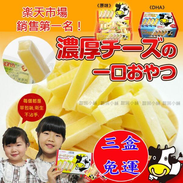 日本直送 OHGYA 扇屋 鱈魚起司條 (48入) 一口起士條 乳酪 起司 日本進口零食
