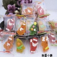 分享幸福的婚禮小物推薦喜糖_餅乾_伴手禮_糕點推薦聖誕Q皮糖(糖粉) 甜園小舖250g