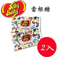 分享幸福的婚禮小物推薦喜糖_餅乾_伴手禮_糕點推薦Jelly Belly雷根糖 41gx2包/組▶全館滿499免運