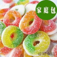 萬聖節糖果推薦到水果圈QQ軟糖 (家庭包) 450g 星巴克同款 甜園小舖就在甜園小舖推薦萬聖節糖果