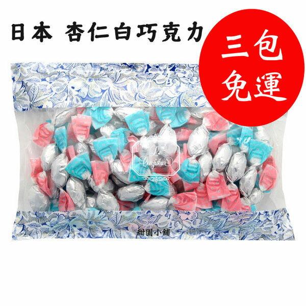 日本 巧克力 杏仁白巧克力 (185g)北海道名產