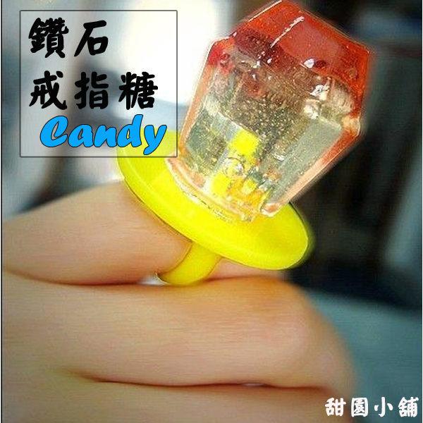 金鑽戒指糖/奶嘴糖300g(約13-15個不等)