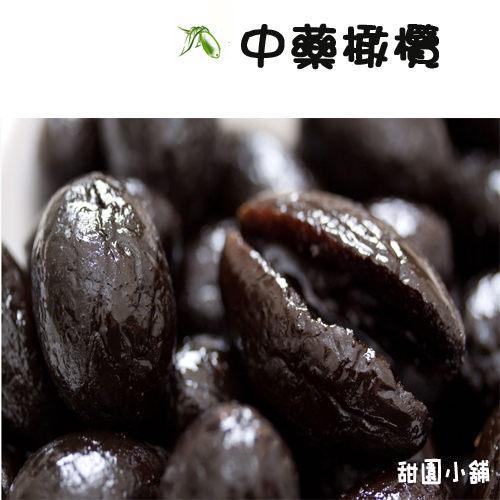 中藥橄欖/化核橄欖/黑橄欖(230g)甜園小舖