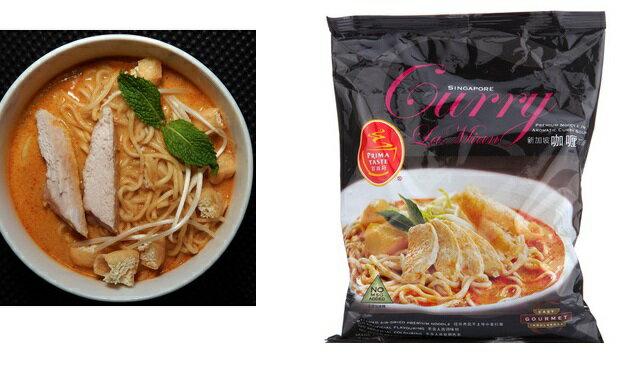 有樂町進口食品 全球泡麵評鑑前十 PRIMA TASTE 百勝廚 新加坡 咖哩拉麵 (178g) 上班這檔事 0