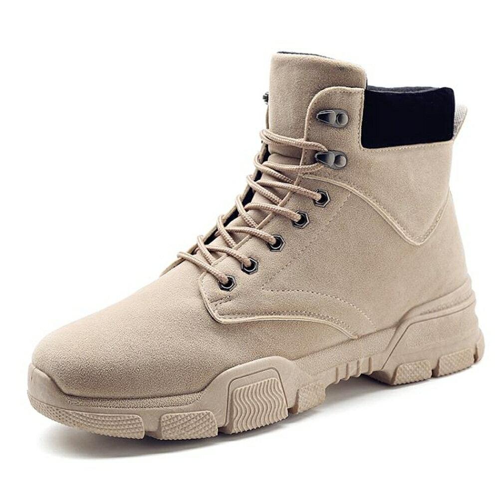 冬季馬丁靴英倫風男靴工裝高筒男鞋中幫雪地ulzzang加絨短靴子潮 錢夫人小舖