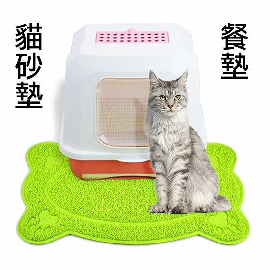 【小樂寵】彩色造型PVC清潔地墊/餐墊