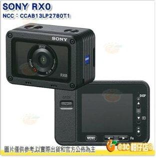 現貨送64G4KV30卡+原電+座充+自拍棒等好禮SonyDSC-RX0防水數位相機台灣索尼公司貨RX0運動相機慢動作錄影防震