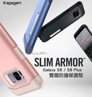SGPSamsung三星S85.8吋SlimArmor雙層防護手機殼六色台灣公司貨