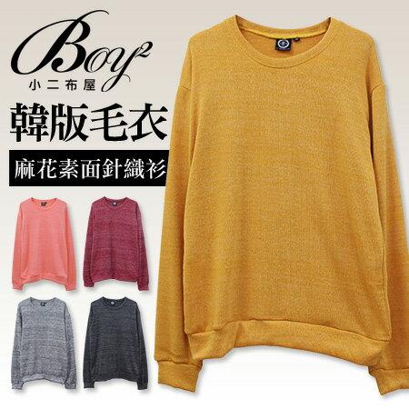 ☆BOY-2☆ 【KK6290】韓版圓領素面針織長袖T恤 0
