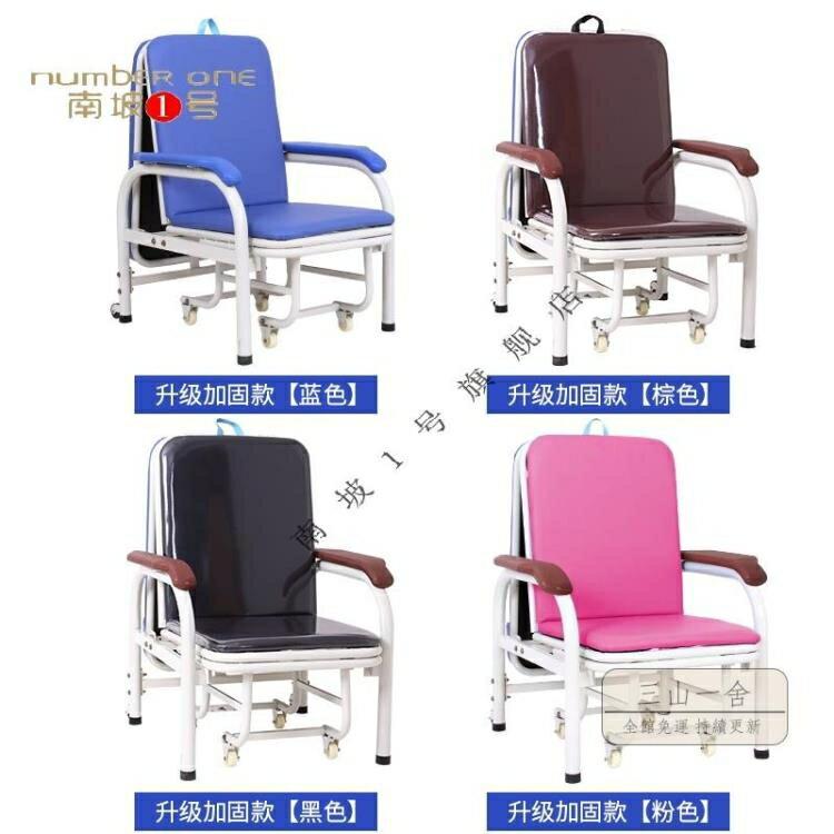 折疊椅 陪護椅兩用折疊床單人多功能醫院陪護椅陪護床便攜家用折疊椅-玩物志