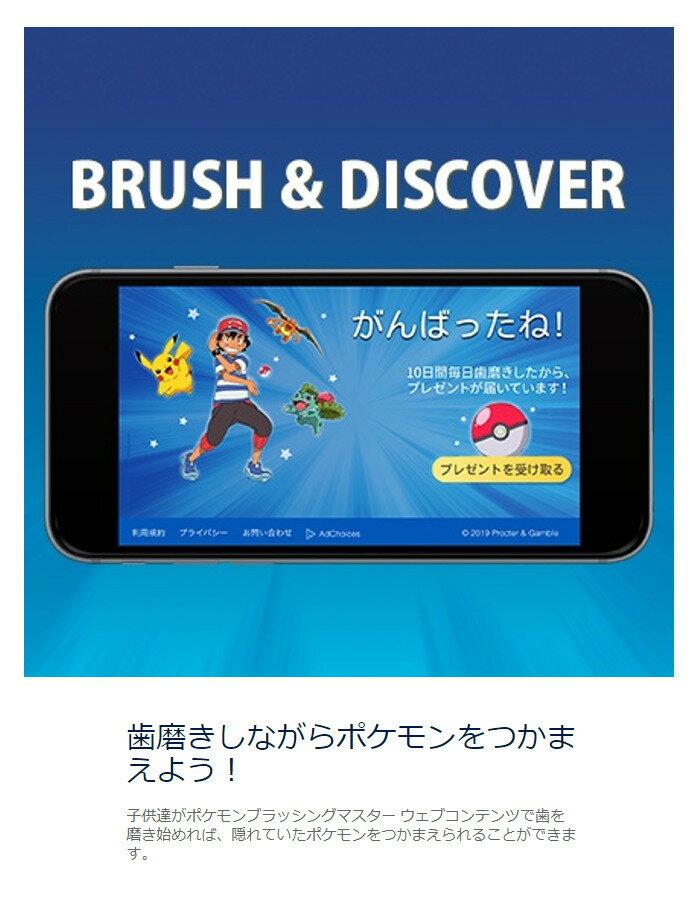 日本百靈牌Braun 歐樂B 境內版限量皮卡丘兒童電動牙刷 可替換式 D12513KPKM。共兩色 -日本必買 日本樂天代購(1683) 7
