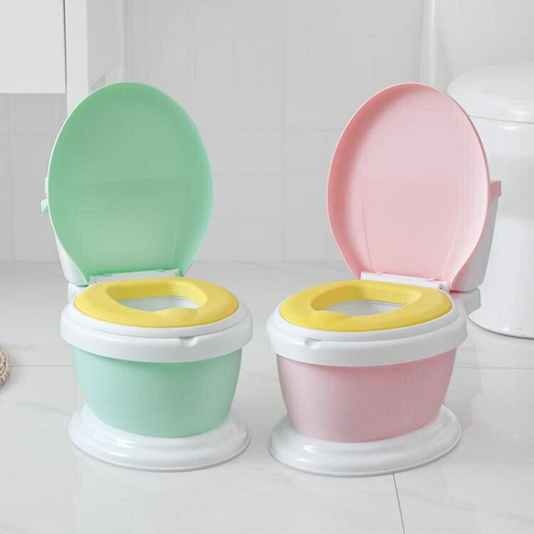 兒童坐便器 女孩寶寶座廁所小孩小馬桶男孩便盆尿盆尿桶JY【概念3C】