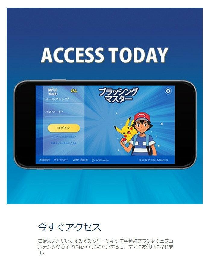 日本百靈牌Braun 歐樂B 境內版限量皮卡丘兒童電動牙刷 可替換式 D12513KPKM。共兩色 -日本必買 日本樂天代購(1683) 6