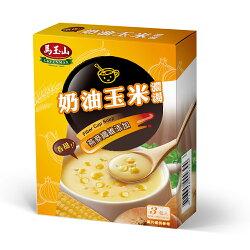 【馬玉山】奶油玉米濃湯(3入)▶全館滿499免運
