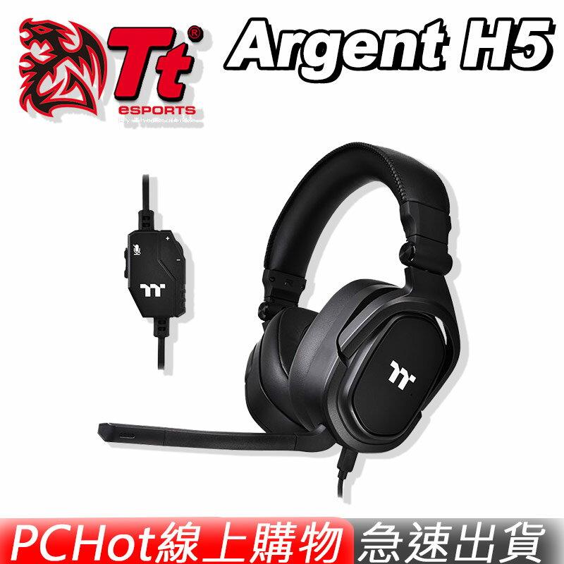 [免運速出] Tt eSPORT 曜越 Argent H5 立體聲 電競耳機 耳機麥克風 PCHOT