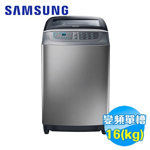 ★超殺福利品★SAMSUNG 三星 16公斤單槽洗衣機 WA16F7S9MTA/TW