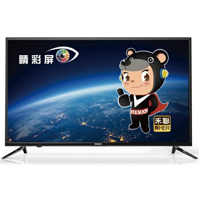 【禾聯HERAN】32吋LED液晶顯示器(HC-32DA2+視訊盒)