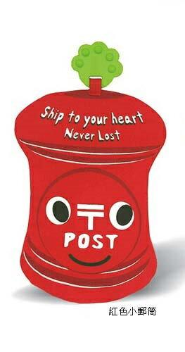 『121婦嬰用品館』拉孚兒 沙沙紙玩具 - 紅郵筒 - 限時優惠好康折扣